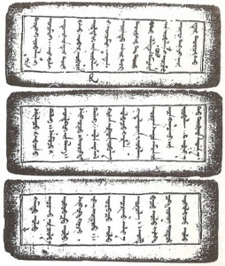 Mongolský rukopis.
