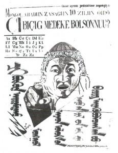 Mongolský plakát z roku 1931.