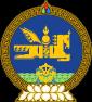 Mongolský státní znak