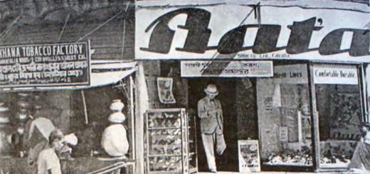 Prodejna Baťa v Indii