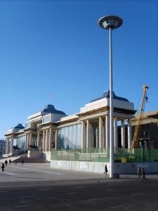 Vládní budova v Ulaanbaataru