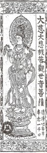 Bódhisattva Kuan-jin. Tun-chuang, 10. století? Ze sbírek Bibliotheque Nationale v Paříži.