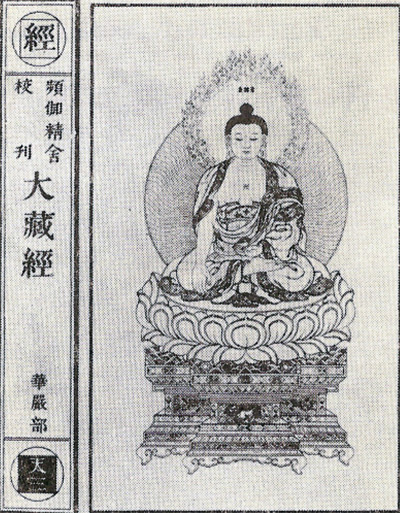 Čínský buddhistický kánon