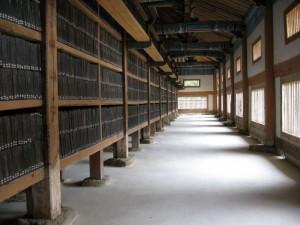 Tripiṭaka Koreana - raná edice čínského buddhistického kánonu, Tripitaky.