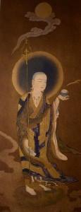 Bodhisattva Kšitigarbha