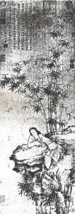 Bohyně Kuan-jin v bílém rouchu. (kresba ze 14. století)