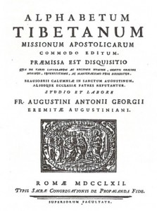 "Titulní list A. A. Giorgiho Alphabetum Tibetanum - ""Tibetský abecedář vydaný k užitku apoštolských misií"" (Řím 1762)."