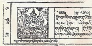 Detail dergeského Kandžuru, oddíl tanter (svazek Džu).