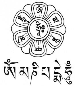 Mantra Óm Mani Padme Húm
